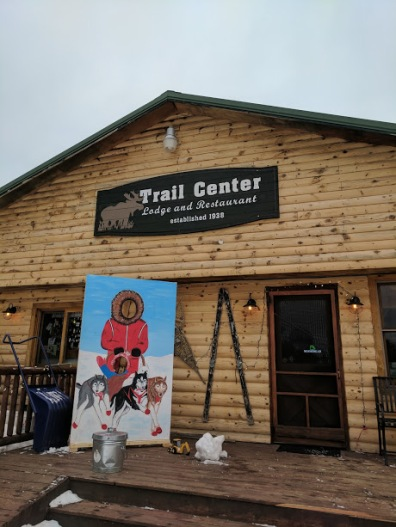 Trail center